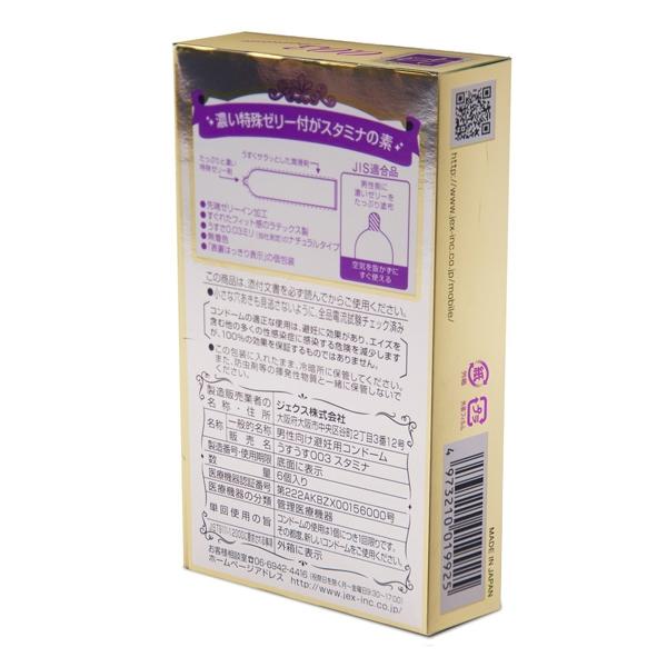 Bao Cao Su Jex Premium 0.03 b